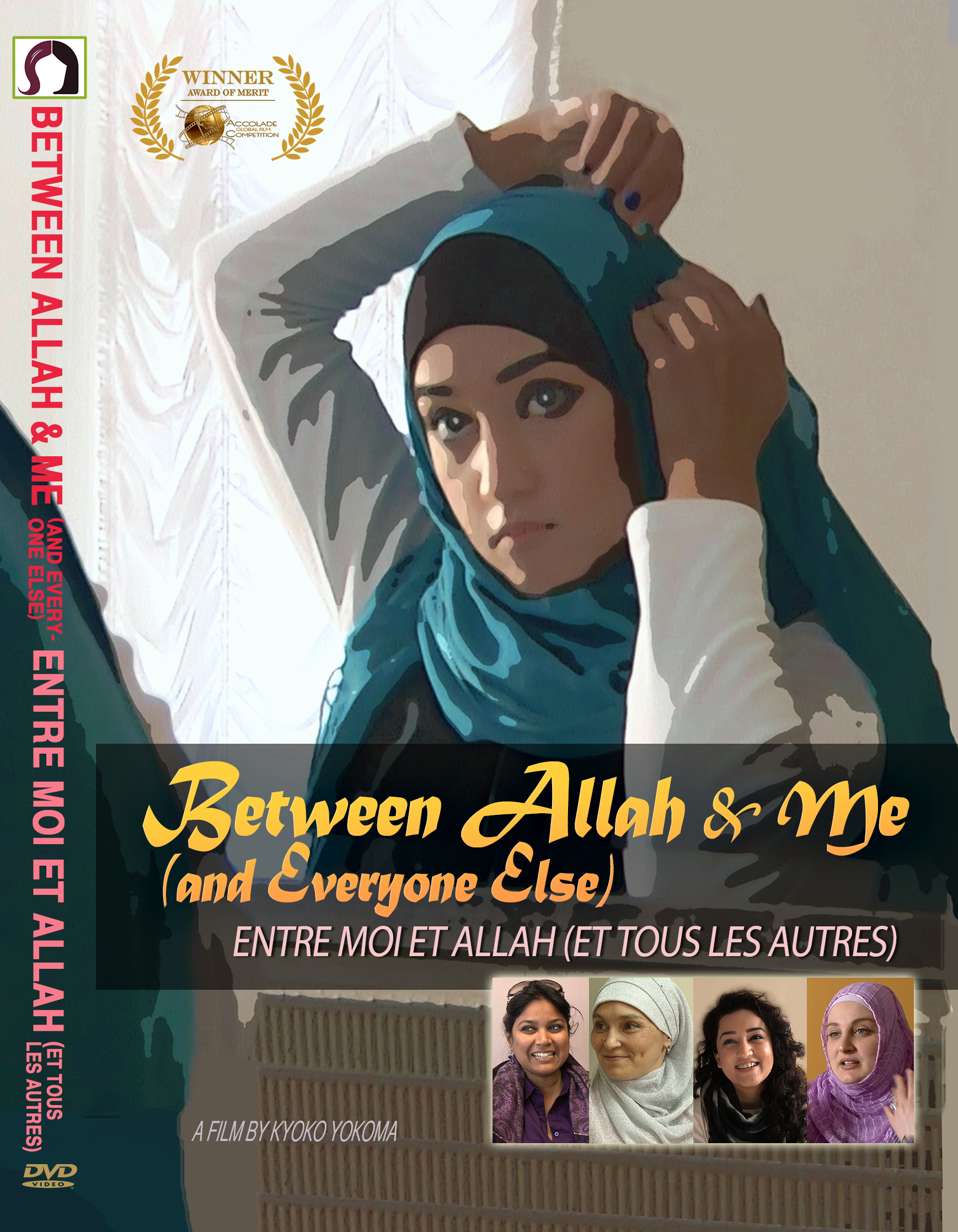 Between Allah and Me poster